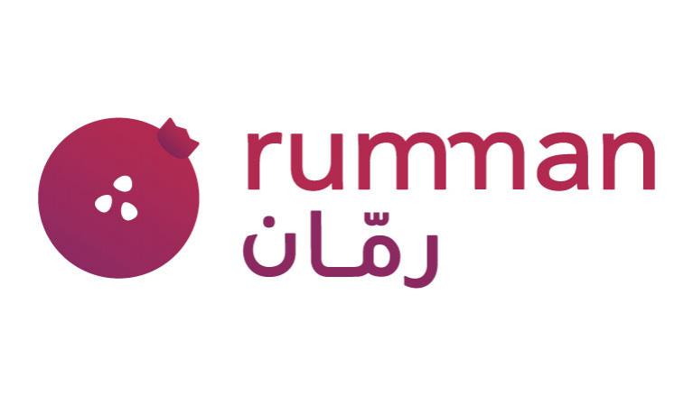 Rumman