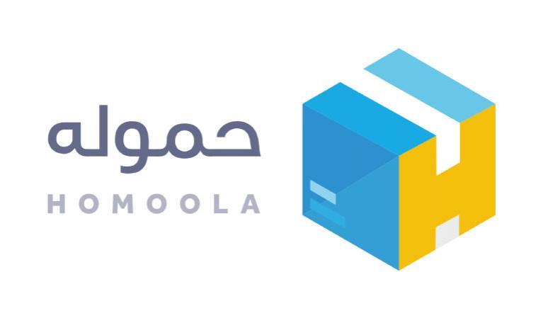 Homoola