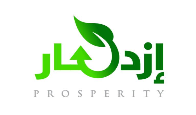 Ezdehar for Environmental Services