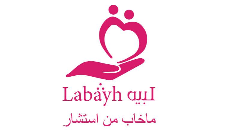 Labayh