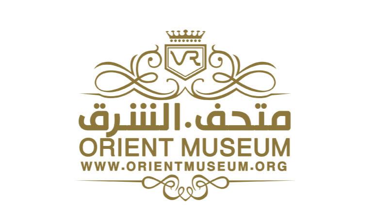 متحف الشرق Orient Museum