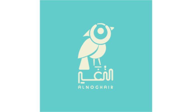 Alnoghair