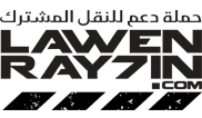 Lawen Ray7in
