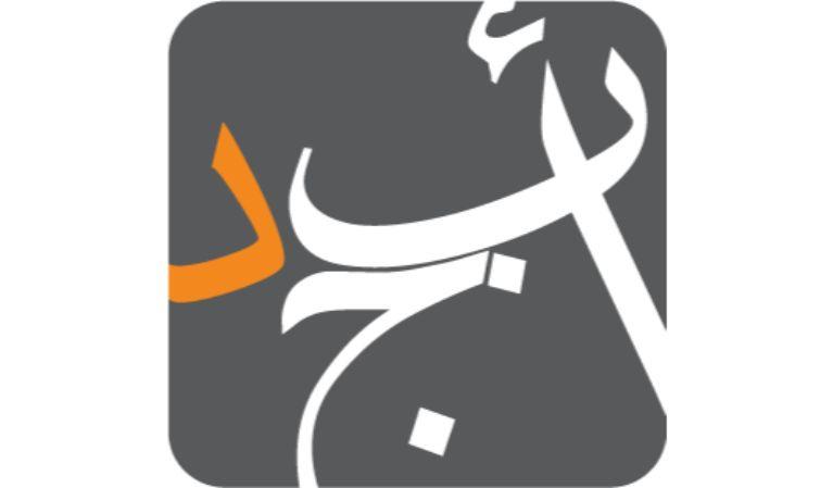 Abjjad