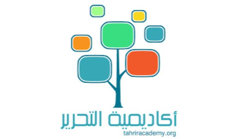 Tahrir Academy